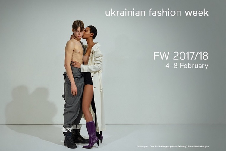 Ukrainian Fashion Week FW 18/19: как это было